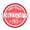dr-toys-2013-100-best-award